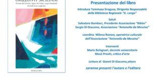 """La Biblioteca Regionale di Messina ospita la presentazione del libro """"Orizzonti siciliani"""""""