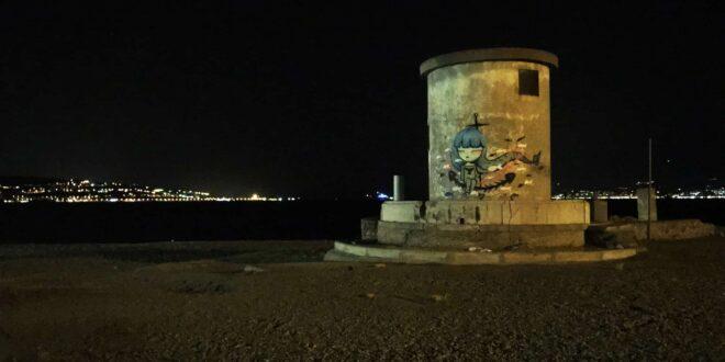 Inquinamento luminoso – La scomparsa delle stelle dal centro città (e non solo …)