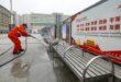 Coronavirus cinese: vera epidemia o allarmismo?
