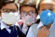 "Su ""Frontiers in Pediatrics"" ricerca UNIME: i casi sommersi tra i bambini"