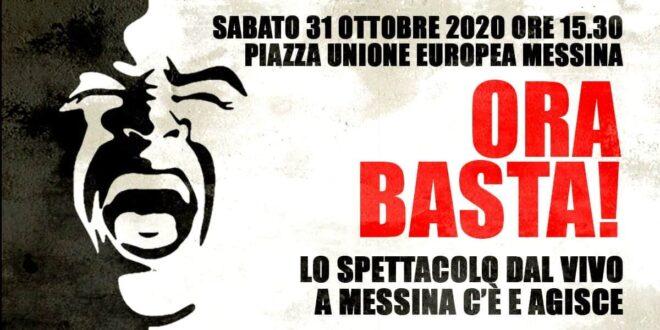 """""""Ora basta! Lo spettacolo dal vivo a Messina c'è e agisce"""" – Manifestazione"""