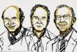 Nobel per la Medicina 2020: il Virus dell'Epatite C